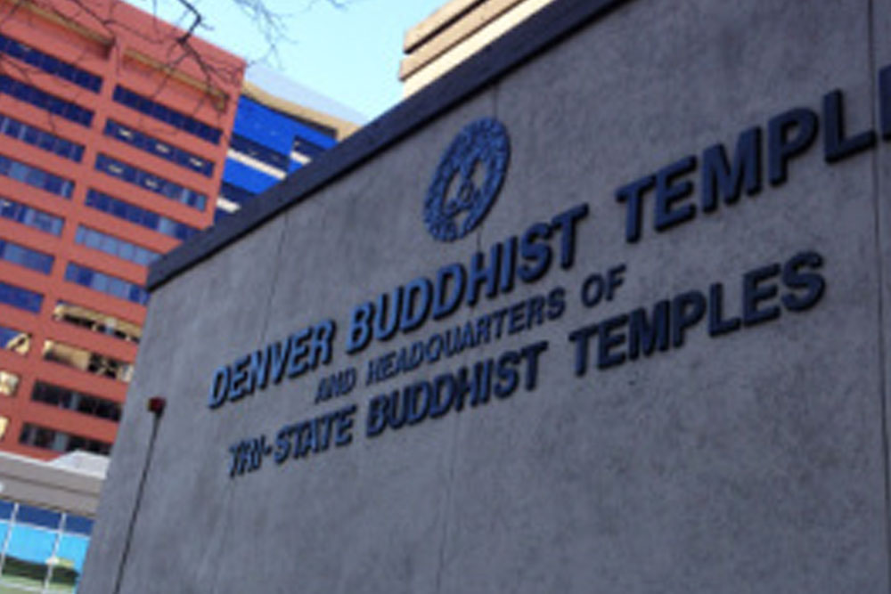 Denver Buddhist Temple
